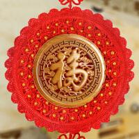 桃木中国结福字墙上玄关新家居装饰品客厅春节过年喜庆新年挂件