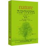 百年科学经典(英汉对照平装版)第三卷上(1934-1945)