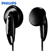 【包邮】Philips/飞利浦 SHE1350/00 耳塞式耳机 通用手机电脑平头耳塞耳机 苹果 三星 小米 华为 魅族 乐视 平板 手机耳机 电脑笔记本耳机