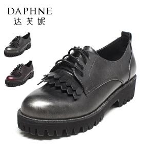 Daphne/达芙妮   亮面厚底鞋流苏潮女单鞋15 404202