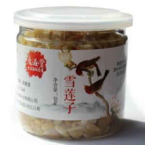 惠滋堂 【买3送桃胶1罐】双荚皂角米  250g   双荚雪莲子