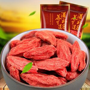 惠滋堂枸杞子 宁夏枸杞 好吃的红枸杞子 300g