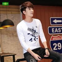 逸纯印品(EASZin)长袖t恤男士 青少年个性印花 无题学生秋季 韩版上衣体恤打底衫