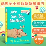 Are You My Mother? 你是我妈妈吗?Bright and Early Board Books系列 P.