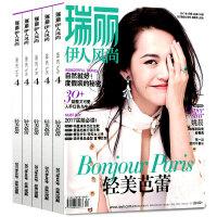 瑞丽伊人风尚杂志2016年3本打包 5/7/8月时尚服饰化妆资讯过期刊
