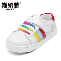 斯纳菲童鞋女童秋鞋头层牛皮儿童鞋 新款春秋 男女童皮鞋板鞋