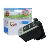 彩帝 兼容 IP1880墨盒 Canon PG830黑色墨盒 适用于MP145   MP198    MP228      MX318      打印墨盒