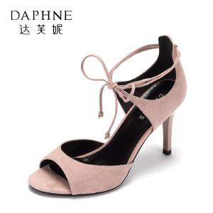 Daphne/达芙妮17官方正品优雅绒面鱼嘴凉鞋 性感绕带细跟超高跟鞋