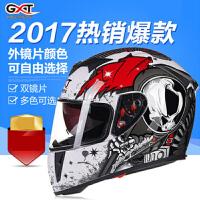 坦克T523摩托车头盔 电动车 男女四季通用盔 夜间增光