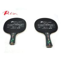 Palio拍里奥 乒乓球拍底板 软木碳纤维进攻型 直拍 横拍 双碳TN