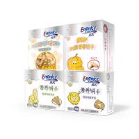 英氏营养辅食宝宝零食饼干+小馒头+磨牙饼+手指饼干