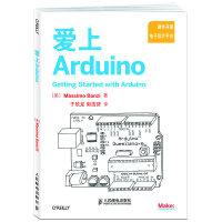 POD-爱上Arduino