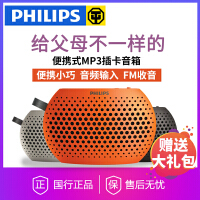 飞利浦PHILIPS 蓝牙音箱低音炮  无线便携迷你手机电脑音响 可接听电话 BT100 小巧便携  造型迷你