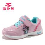 哈比熊童鞋女童鞋春秋款韩版儿童运动鞋女童粉色儿童休闲鞋旅游鞋