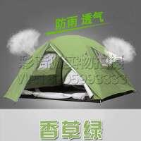 户外休闲旅游装备 公园沙滩双层帐篷 郊外3-4人钓鱼防雨遮阳罩 草地野餐露营帐篷