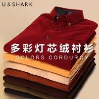 优鲨男士复古时尚灯芯绒长袖衬衫纯色时尚韩版