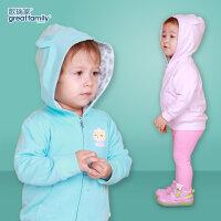乐友歌瑞家儿童婴装男女童卫衣春秋新款长袖带帽上衣宝宝衣服