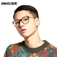 【买就送1.56 防蓝光镜片】inmix音米含镜片防蓝光防辐射电脑眼镜 近视超轻眼镜框架大框镜架2366
