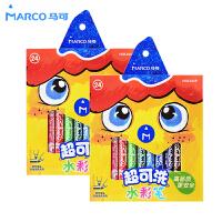 马可可水洗12色24色水彩笔儿童可涂鸦笔 彩色填色画笔1630