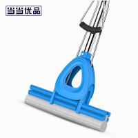 当当优品 可伸缩不锈钢杆双排滚轮挤水胶棉拖把 蓝色(含两个拖把头)