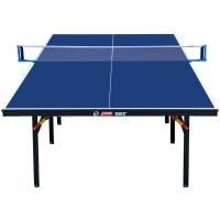 乒乓球桌TK3010 乒乓球台家用折叠
