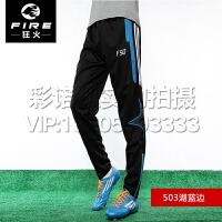 足球训练裤收小腿运动长裤男女速干透气跑步健身小脚裤有儿童