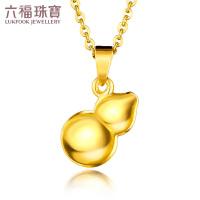 六福珠宝黄金吊坠女平安如意葫芦足金链坠不含链    L07TBGP0005