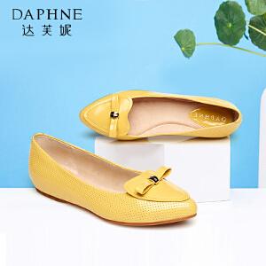 Daphne/达芙妮 2017春单女夏款低跟内增高镂空PU浅口单鞋1015101057