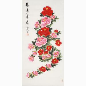 著名画家 �K凡《福寿康泰》