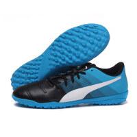 彪马PUMA男鞋足球鞋运动鞋足球evoPOWER TT碎钉偏硬的人造草地10353902