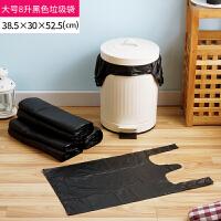 【可货到付款】欧润哲 大号8升黑色背心式垃圾袋大码 家用厨房塑料袋垃圾桶用清洁收纳袋