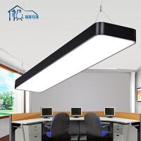 祺家 餐厅灯现代简约吊灯圆角长方形办公室灯饰灯具ID11