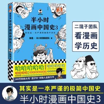 12册大全芭比公主童话故事书系列全套