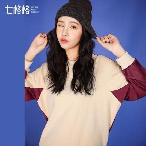 【9.21超级品牌日】七格格2017新款时尚撞色拼接宽大圆领长袖套头卫衣女N369