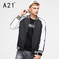 以纯A21男装修身青春撞色夹克 2017棒球领时尚个性男士外套秋装新品