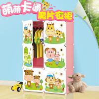 崇尚  现代简约时尚环保儿童衣柜 宝宝收纳衣橱 可折叠拆装