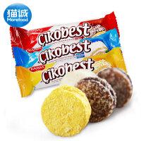 土耳其进口 咔咔莎 椰蓉香蕉饼干64g/包 进口饼干巧克力休闲零食品