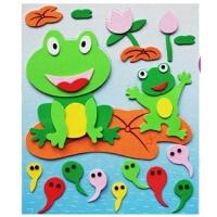陆捌壹肆  海绵3D立体粘贴拼图 海绵纸 儿童手工贴画 益智玩具 随机发货 5个装