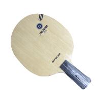 SUNFLEX德国阳光 COLLECTION PX 经典II 七层纯木乒乓球拍 底板 直横可选  进攻和防御合一