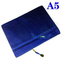 诚必达 24*16cm 网格手提文件袋 办公包 会议文件包 双层袋 A5 可定制logo 双拉链商务办公袋 蓝色 109