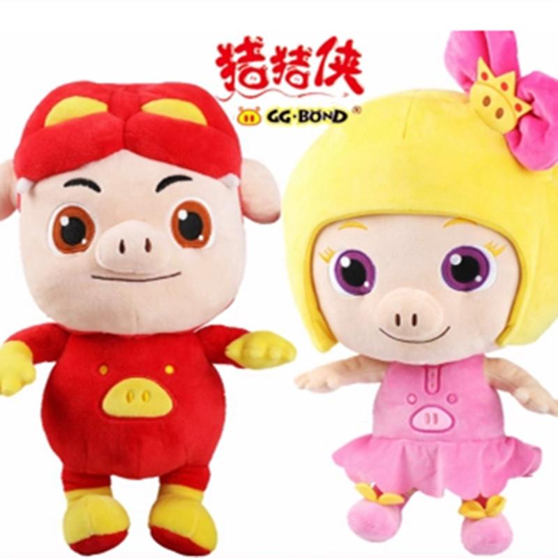 正版猪猪侠公仔菲菲公主抱枕大号毛绒玩具可爱布娃娃生日礼物女生