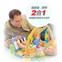 费雪 费雪欢乐成长之脚踏钢琴健身器W2621*1套 幼儿健身器婴幼儿多功能玩具爬行架琴 婴儿玩具