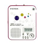 【当当自营】 熊猫(PANDA) F-331多功能复读机磁带与USB\TF相互转录机(红色)