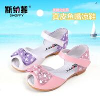 斯纳菲 女童凉鞋 夏季新款真皮鱼嘴儿童凉鞋公主韩版大小童鞋