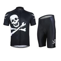 短袖骑行服套装自行车山地车衣服 吸汗速干骷髅头 自行车服装套装山地车骑行服装备
