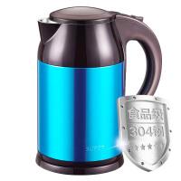 SUPOR/苏泊尔 SWF18E09A电热水壶304不锈钢烧水壶双层特价保温