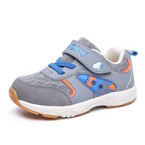 史努比童鞋新款宝宝机能鞋软底男童婴儿学步鞋儿童运动鞋S7111814