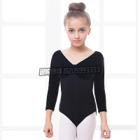 女童舞蹈服装秋冬长袖芭蕾舞形体服丝绒少儿童舞蹈练功服舞台表演节目