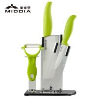 美帝亚陶瓷刀套装菜刀水果刀刨刀刀座切片刀厨师刀厨房刀具礼盒装