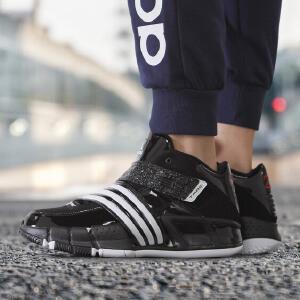 adidas阿迪达斯新款男篮球鞋S85055